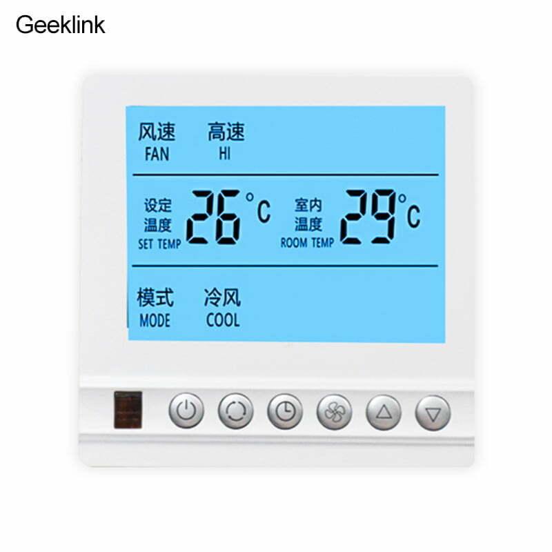 ترموستات هوشمند Geeklink