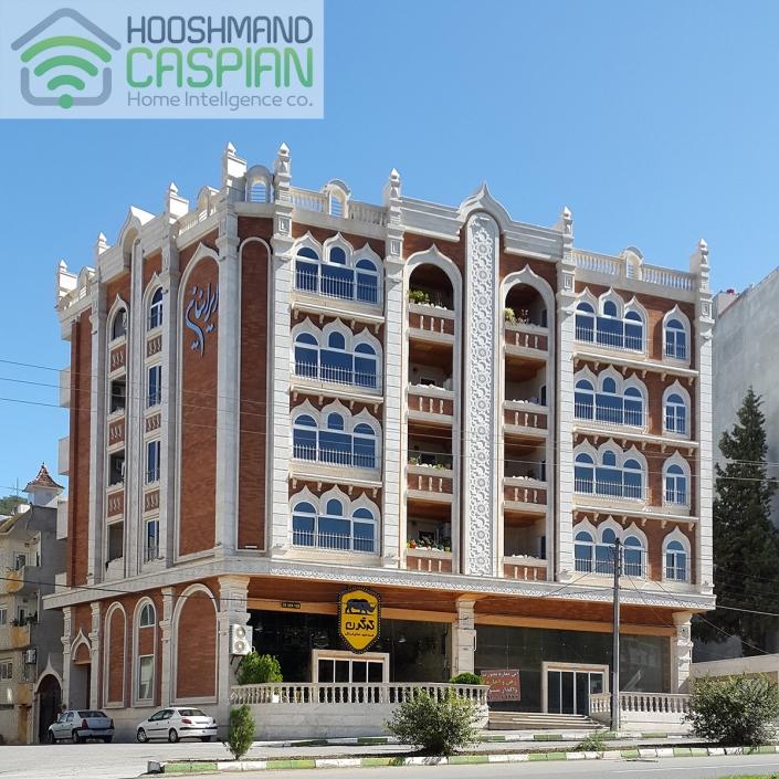 پروژه هوشمندسازی مجتمع مسکونی ایرانیان: