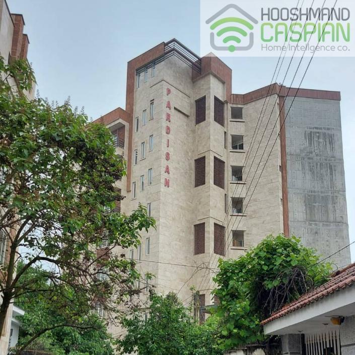 پروژه هوشمندسازی مجتمع مسکونی پردیسان